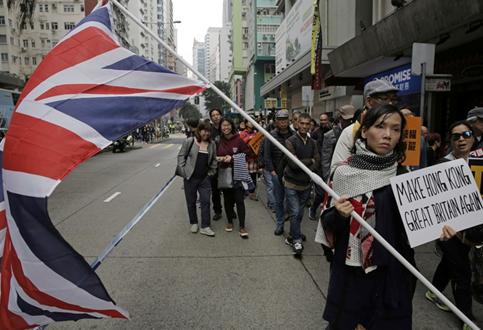 Make Hong Kong Great Britain Again
